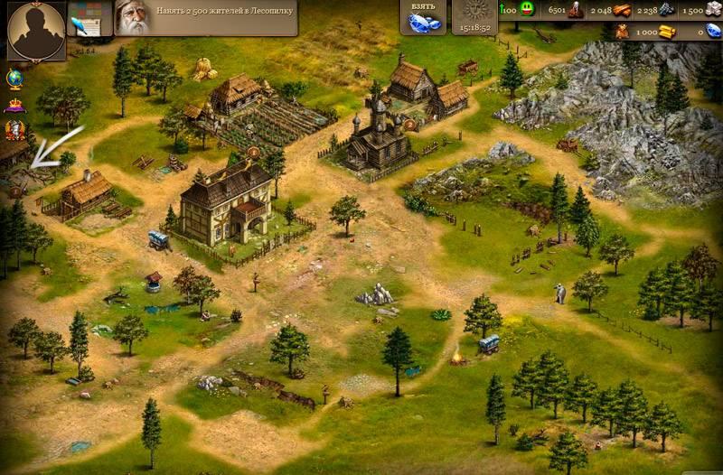 Играть бесплатно в Imperia Online