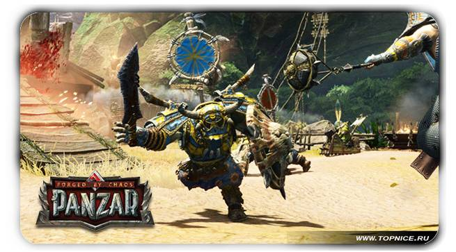Играть бесплатно в Panzar: Forged by chaos(Панзар)