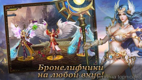 Demon Slayer на topnice.ru