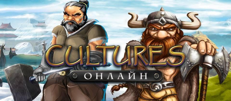 cultures-online3