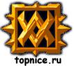 Panzar канонир на  topnice.ru