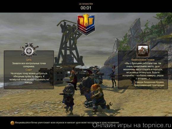 Panzar на topnice.ru