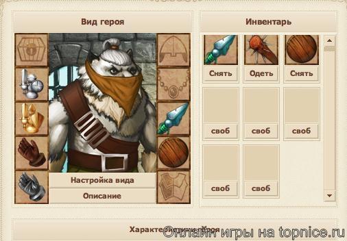 Котландия на Topnice.ru