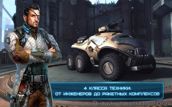 Metal War Online» (MWO) на Topnice.ru