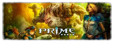 Играть бесплатно в Prime World скачать клиент
